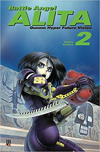 Gunnm Battle Angel Alita 7