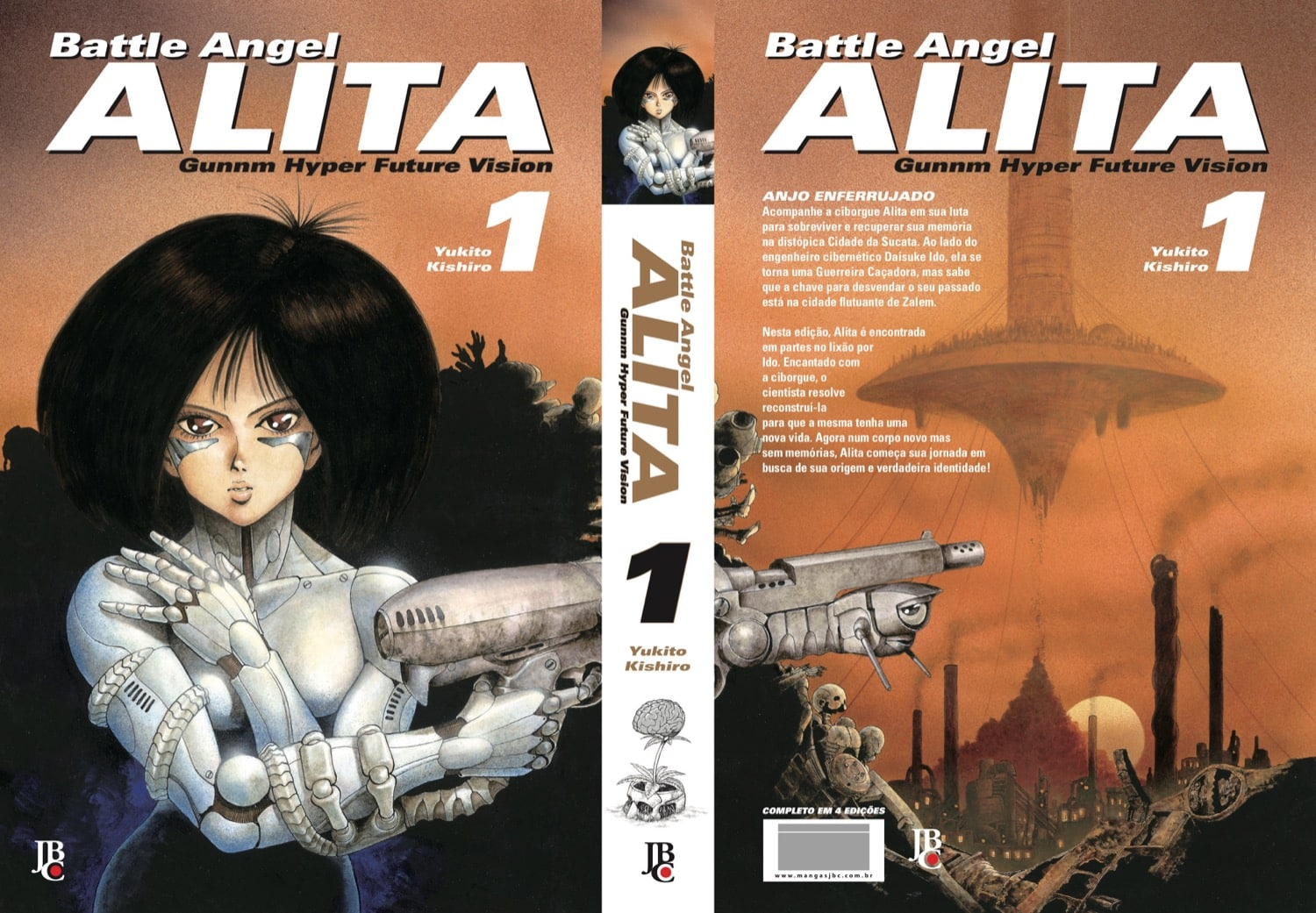 Gunnm Battle Angel Alita 4