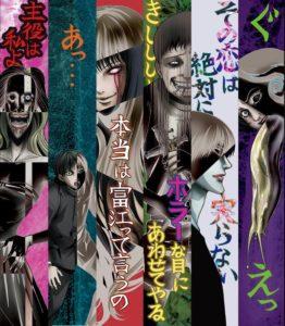 Animes: Os destaques da temporada de Inverno/2018 4