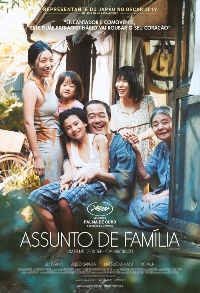 Assunto de Família - O Ultimato 1