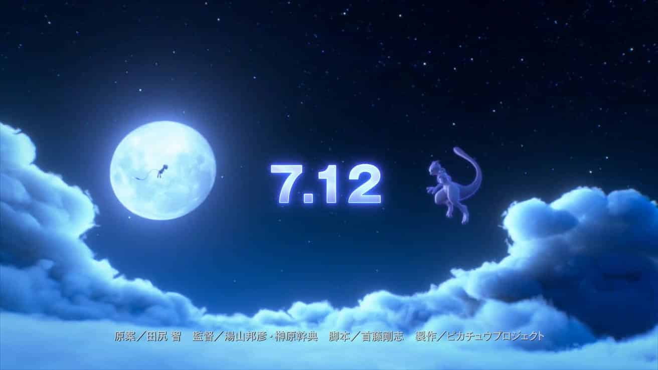 Pokémon: Confira o Trailer de Mewtwo Strikes Back: EVOLUTION 2