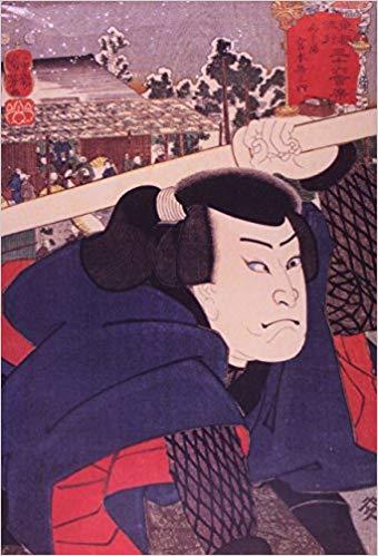 Musashi, livro de Eiji Yoshikawa, box com 3 volumes