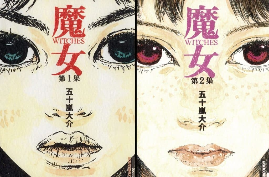 Witches de Daisuke Igarashi – O Ultimato