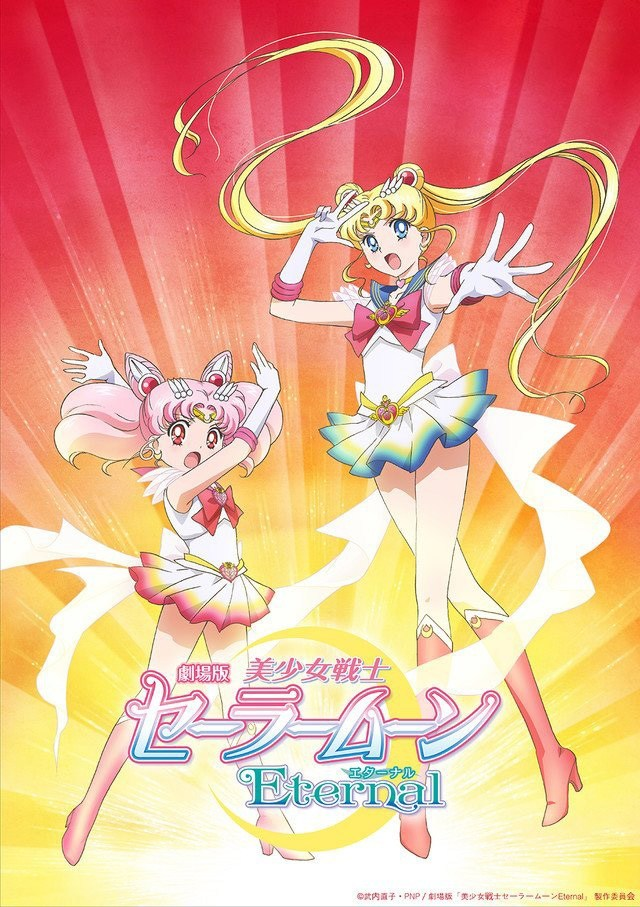 Sailor Moon está de volta 2