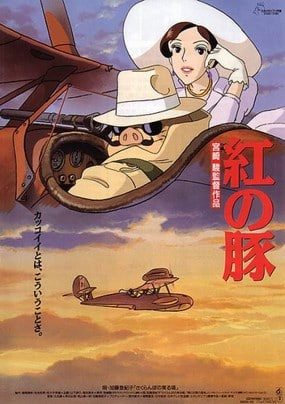 As animações do Studio Ghibli na Netflix – Parte 1 7