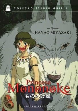 As Animações do Studio Ghibli na Netflix – Parte 2 2