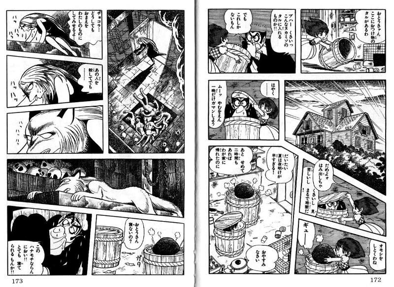 Don Drácula de Osamu Tezuka